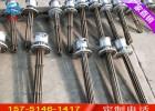 防爆电加热器 导热油电加热管 锅炉法兰不锈钢电热管水箱加热管