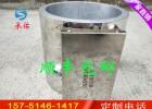 铸铝加热圈 加热圈电热圈 模具料筒加热器 铝加热圈 订做