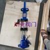 气动带手动搪瓷上展式放料阀 HG65-89-1