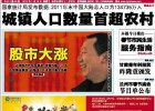 兰州晨报guashi登报注销声ming电话