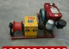 绞磨机 机动电动绞磨机3T5T8T10T 电动绞磨机厂家