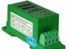 KCE-VJ03-VA-D-D24直流电压隔离变送器300V