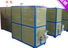 压机专用导热油炉 高温节能环保 工业热压机专用电加热导热油炉