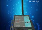 232/485转WiFi支持Modbus RTU转 TCP
