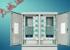 1200芯光交箱中国电信标准