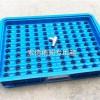 角阀塑料专用箱 无锡轴承塑料箱 无锡塑料灰箱采购 海颂供
