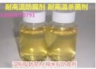 防腐劑 膠水防腐劑