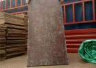 砖机船板厂家 砖机船板托板