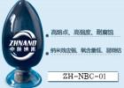 碳化铌 超细碳化铌纳米碳化铌 NbC粉