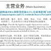 海运全球双清到门、广州海运实力大庄