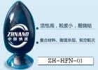 氮化铪 超细氮化铪 纳米氮化铪 HfN粉
