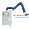 工厂用焊接烟尘吸尘器 烟尘收集用吸尘器