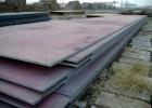 供09CRCUSB耐酸板,ND钢板产品厂家新闻