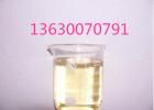 佛山陶瓷釉料杀菌剂 釉浆防腐剂