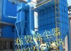 单机布袋除尘器加工商/布袋除尘器制作安装