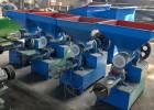 时产180kg全套泡沫造粒机,泡沫造粒回收再生设备