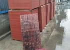 空心砖竹胶板托板价格