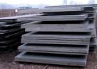 销售HG785D钢板,HG785D高强板产品现货