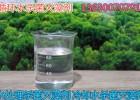 水處理殺菌劑 水處理滅藻劑