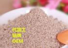 红豆薏米粉代加工厂家