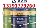 镀锌板专用环氧锌黄底漆 大量库存厂家