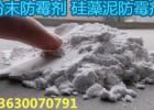 粉末硅藻泥防霉劑  粉末防霉劑