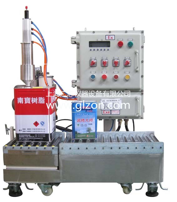5L灌装机 30kg分装机 20升灌装机