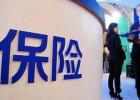 全国性保险经纪和北京区域保险代理公司转让