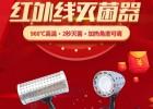 欧莱博红外线接种环灭菌器/HW-I生物安全柜红外线灭菌灯