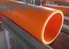 河北轩驰大量供应160MPP直埋电力管规格厂家