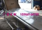 连续式漂烫机 酱菜清洗漂烫设备 果蔬深加工海产品蒸煮机