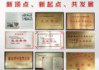 南京专业印刷厂家-南京印刷生产工厂-南京彩色印刷设计公司