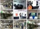 东莞CNC数控电子产品类,深圳手机五金件精加工
