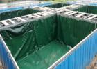 养殖帆布池水池锦鲤鱼池蓄水养鱼池防水防晒防尘帆布罩机器设备罩