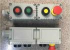 BZA53-3A铝合金防爆控制按钮