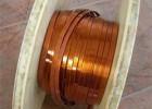庆宇220级漆包扁铜线220级聚酰亚胺漆包扁铜线
