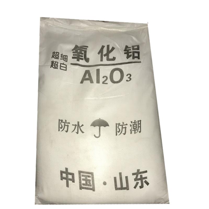 氧化铝 刚玉 矾土 铝氧 三氧化二铝 阻燃剂 吸附剂 干燥剂