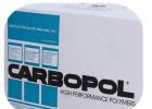 卡波树脂 卡波姆940 化妆品基质 悬浮剂 乳化剂 增稠剂
