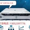 Dell T640服务器代理商 上海DELL服务器代理商