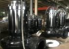 天津不锈钢潜水排污泵-工程用排污泵