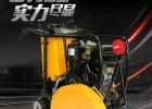 手推式柴油动力路面切割机