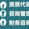 海dian区公司解异changcai料和费用