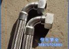 1寸不锈钢金属管&广州1寸不锈钢金属管&1寸不锈钢金属管厂家