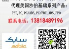 PPO沙比特 中国一级代理商