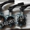 EBRO依博罗Z011-A手动对夹式蝶阀