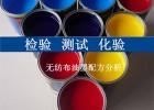 UV液态感光油墨成分分析价格