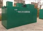 二級生化污水處理設備原理