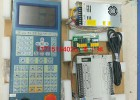 PS660AM中小型注塑机控制系统PLC工控电脑系统