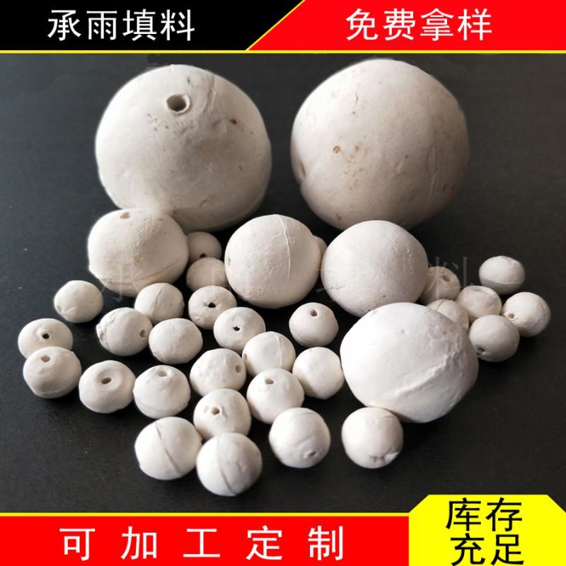 陶瓷开孔球 惰性瓷球