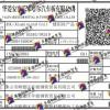 供应安赛乐米塔尔0.6/0.7/0.8镀铝板